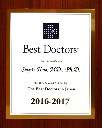 Best Doctors in 2016-2017